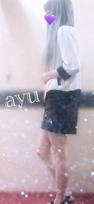 あゆ「とてつもなく仮すぎるモデル」05/24(金) 22:42 | あゆの写メ・風俗動画