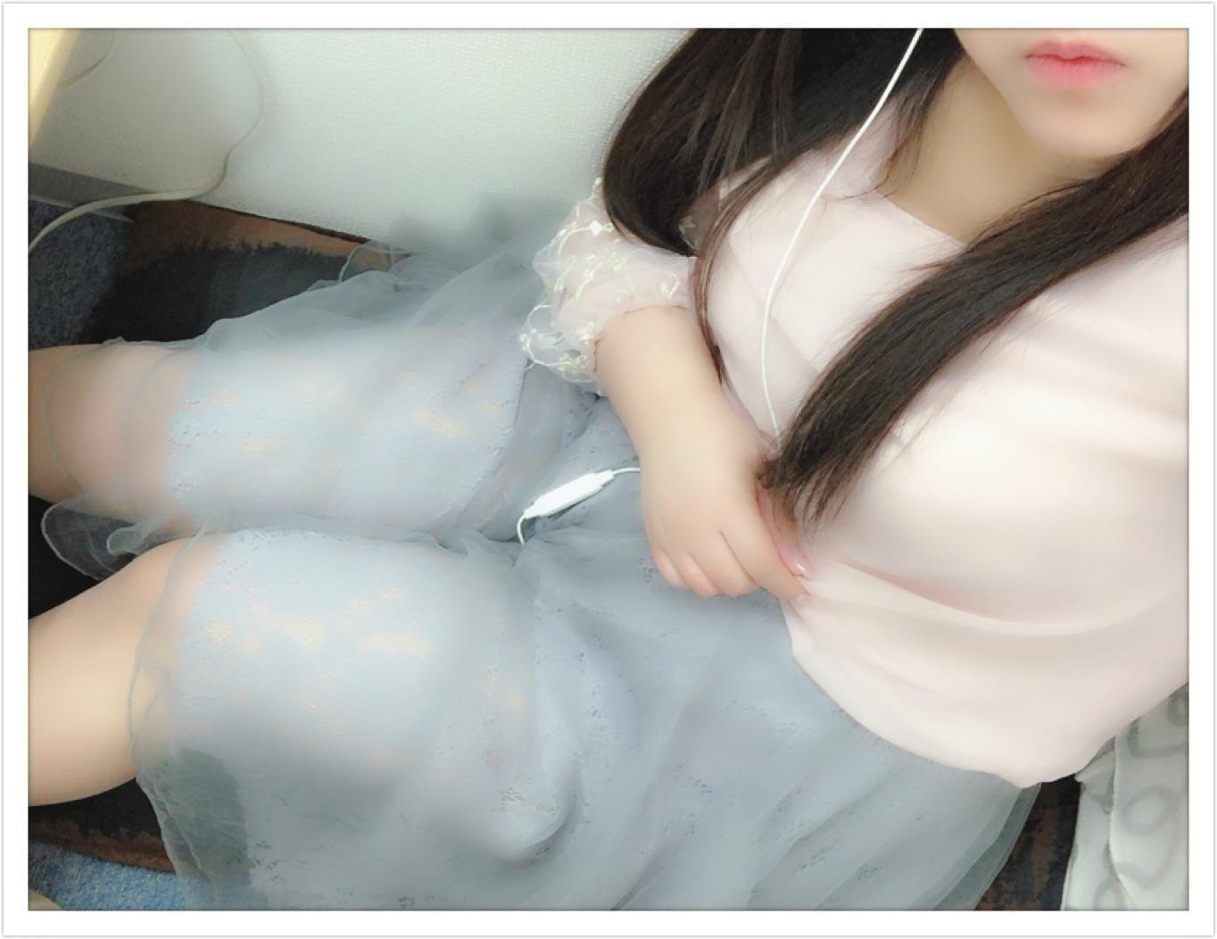 てんしもえ「お礼*」05/24(金) 23:04 | てんしもえの写メ・風俗動画
