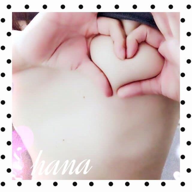 京 華子「海♪*明日出勤します」05/25(土) 11:10 | 京 華子の写メ・風俗動画