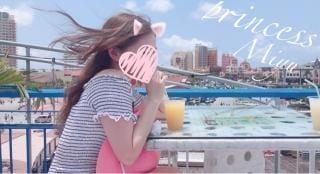 みゆ「おはぺこ??」05/25(土) 12:20 | みゆの写メ・風俗動画