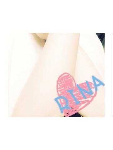 「おはよ」05/08(月) 13:10 | リナの写メ・風俗動画