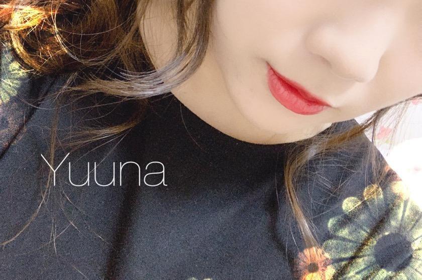 「5/24 お礼」05/25(土) 16:53   白咲 優奈の写メ・風俗動画