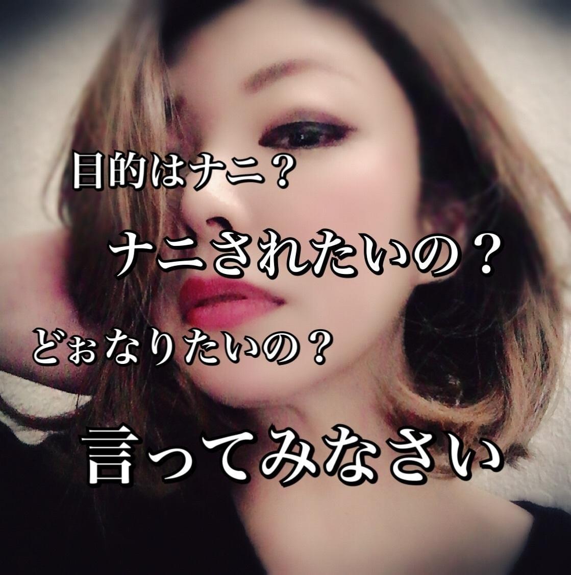 ひじり「あはっ」05/25(土) 20:13   ひじりの写メ・風俗動画
