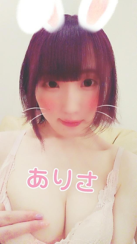 ありさ「去年の??」05/25(土) 21:57   ありさの写メ・風俗動画