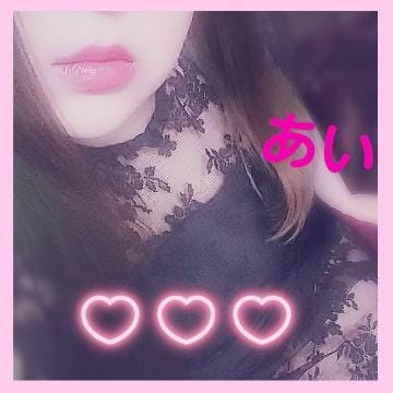 あい「すけすけ(〃ノωノ)」05/26(日) 00:03 | あいの写メ・風俗動画