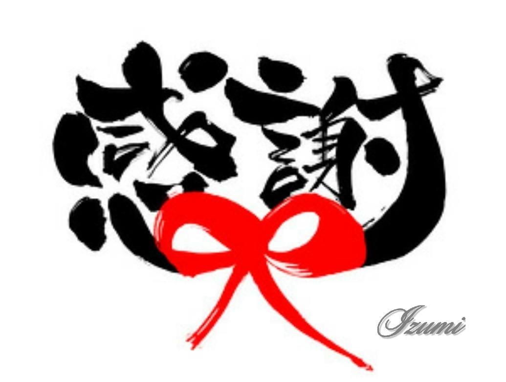 いずみ「優しい夢に包まれますように♪」05/26(日) 00:09   いずみの写メ・風俗動画