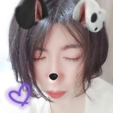 けい「[お題]from:ニャンコさん」05/26(日) 03:13 | けいの写メ・風俗動画