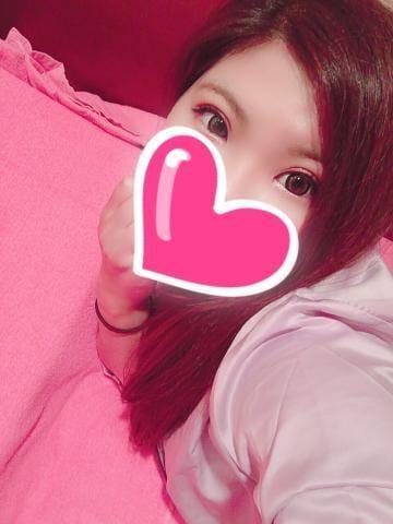「たぴたぴ」05/26(日) 13:00 | ゆずはの写メ・風俗動画
