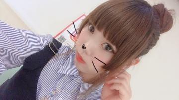 りぃさ「出勤中?」05/26(日) 22:14   りぃさの写メ・風俗動画