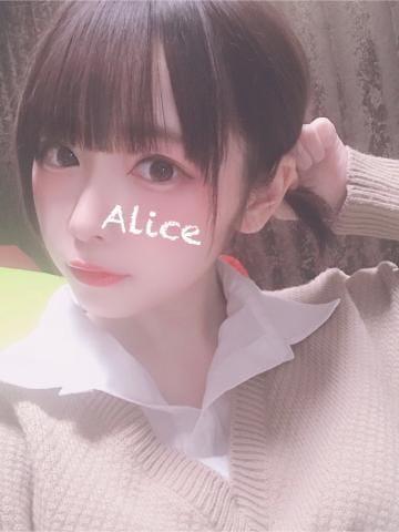 「もみもみGif」05/28(火) 22:54 | アリスの写メ・風俗動画