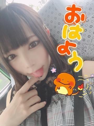 「おはよーうっ??」05/29(水) 10:39 | 中谷みおんの写メ・風俗動画