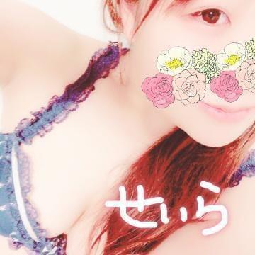 「楽しい時間にしよっ☆」05/31(金) 18:32 | せいらの写メ・風俗動画