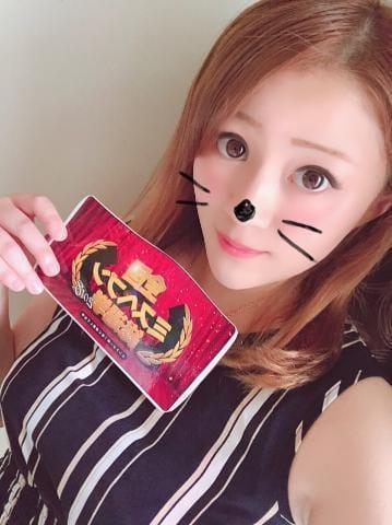 「椿:本日、初ポロリします♡♡」05/31(金) 21:15 | つばきの写メ・風俗動画