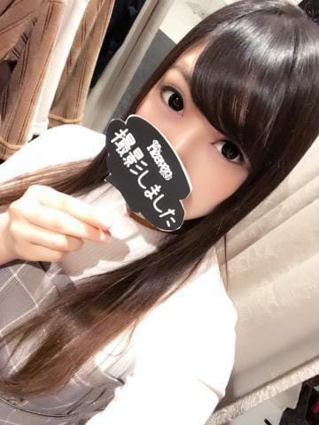 「ゆっくり」06/01(土) 16:49 | かなで【巨乳】の写メ・風俗動画