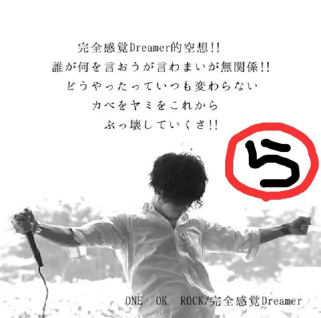 「#こんばんわ5月▼」05/11(木) 17:57 | ライの写メ・風俗動画