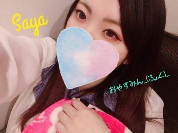 「おわり?・:*」06/03(月) 00:13 | ☆さや☆の写メ・風俗動画