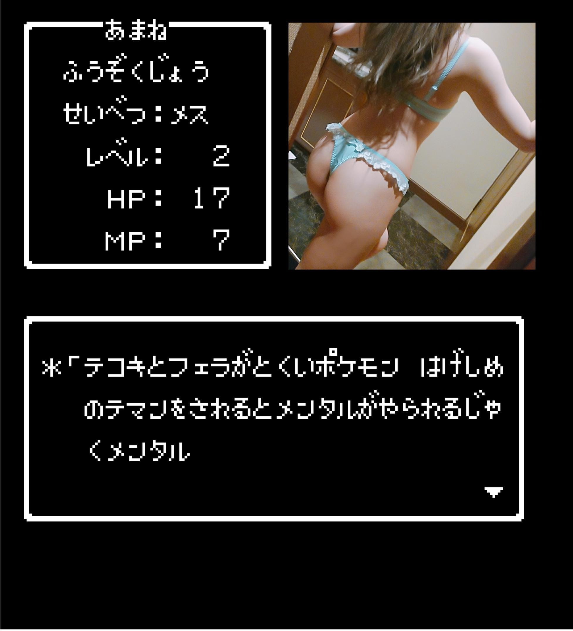 「パンケーキの次は」06/03(月) 20:05 | 桃尻 あまねの写メ・風俗動画