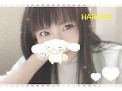 「こんばんは♪」06/03(月) 21:08   はるかの写メ・風俗動画