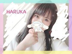 「こんばんにゃ?!」06/04(火) 20:01 | はるかの写メ・風俗動画