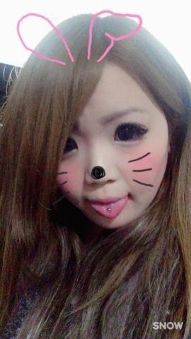 「こんにちわ」05/12(金) 21:38 | りろの写メ・風俗動画