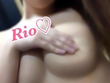 「下乳?」06/06(木) 09:48 | RIO★No,1が似合う美女ですの写メ・風俗動画