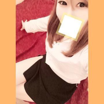 「おれい」06/06(木) 22:45 | ほなみ【美乳】の写メ・風俗動画