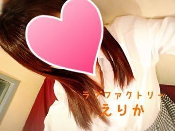 「おやすみ」06/06(木) 23:43 | えりか【美乳】の写メ・風俗動画