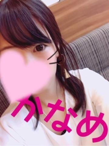 「出勤しました☆」05/13(土) 11:55 | かなめの写メ・風俗動画
