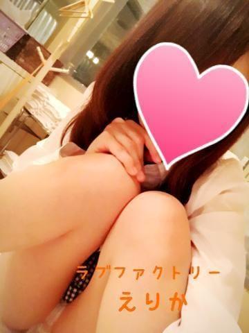 「おはよう」06/07(金) 10:16 | えりか【美乳】の写メ・風俗動画