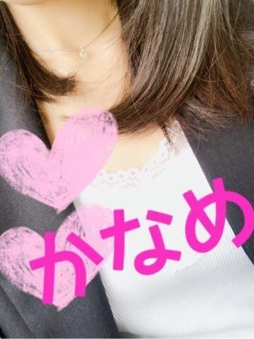 「05/13 メサ207のお兄さんへお礼」05/13(土) 14:39 | かなめの写メ・風俗動画