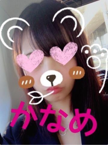 「05/13早島ホテル215のお兄さんへお礼」05/13(土) 21:31 | かなめの写メ・風俗動画
