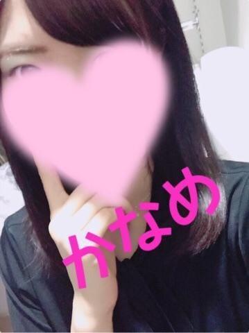 「05/13 チョココ?307のお兄さんへお礼」05/13(土) 21:52 | かなめの写メ・風俗動画
