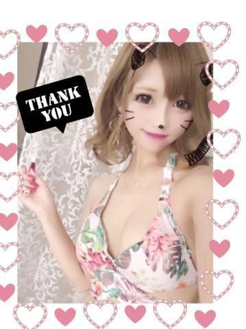「♡♡」06/09(日) 05:59 | ココノの写メ・風俗動画