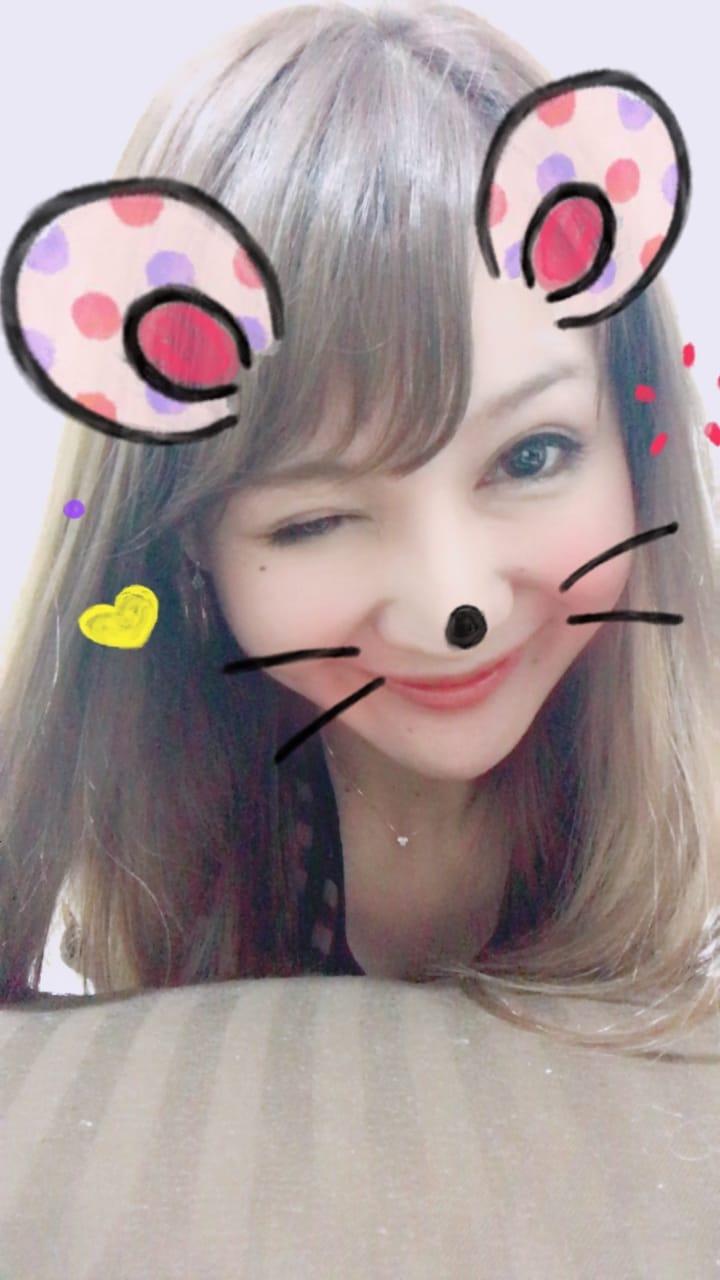 「ありがとう♡」05/14(日) 03:50 | ゆめの写メ・風俗動画