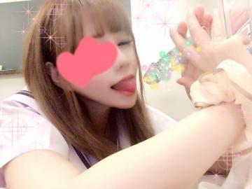 「きもち〜?」06/09(日) 20:30 | 汐華れんの写メ・風俗動画