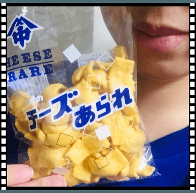 「チーズあられ」06/10(月) 00:14 | くみ★ランキング6位の写メ・風俗動画