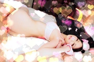 「されたい?」06/11(火) 13:52 | 鷹宮ゆい【現役単体AV女優】の写メ・風俗動画