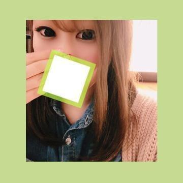 「しゅっきん!」06/11(火) 16:49 | ほなみ【美乳】の写メ・風俗動画