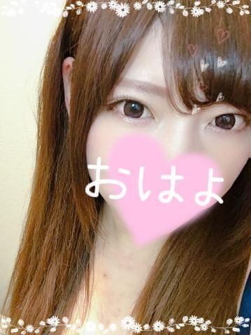 「おはよう☆」06/11(火) 19:01 | つぐみの写メ・風俗動画