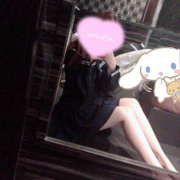 「ありがとにゃーん!」06/11(火) 23:35   りんの写メ・風俗動画