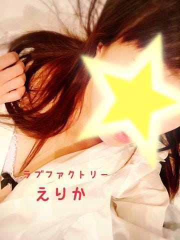 「おはよう」06/12(水) 10:03 | えりか【美乳】の写メ・風俗動画
