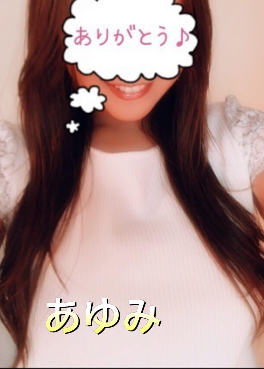 「こんばんは♪」06/12(水) 19:47   あゆみの写メ・風俗動画