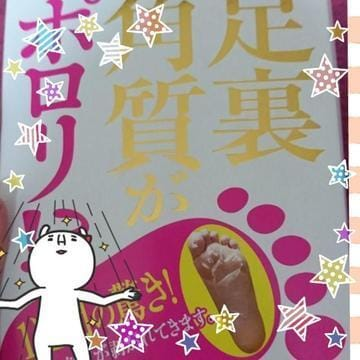 「こんばんは♪ヽ(´▽`)/」06/12(水) 22:23   大原の写メ・風俗動画