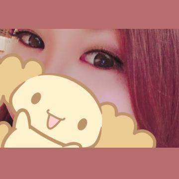 「しゅっきん!」06/13(木) 16:13 | ほなみ【美乳】の写メ・風俗動画