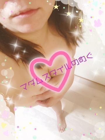「心温まる時間(*´꒳`*)」06/13日(木) 19:56   めぐの写メ・風俗動画