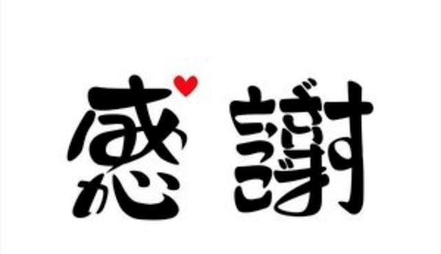 海老原ゆめ「ご自宅のお兄様」06/13(木) 21:49 | 海老原ゆめの写メ・風俗動画