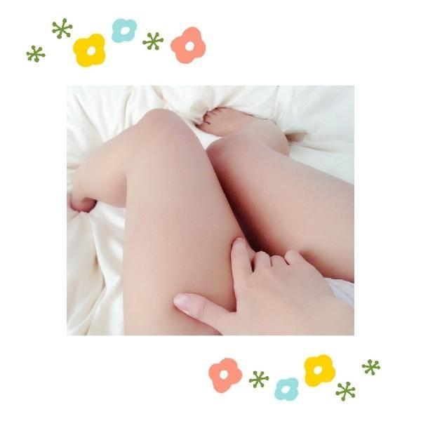 神楽ゆあ「お久しぶりです☆」06/13(木) 22:00 | 神楽ゆあの写メ・風俗動画