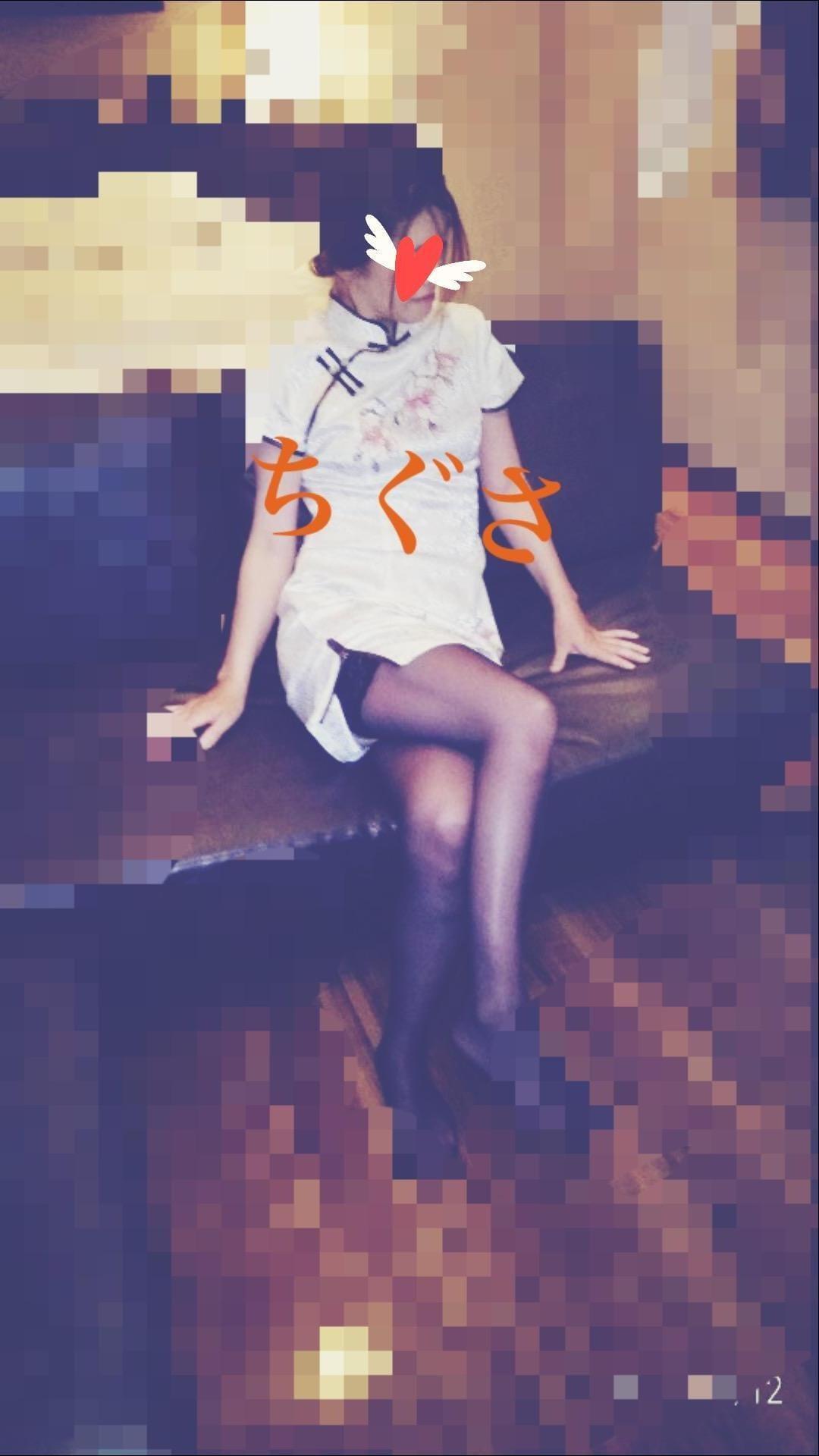 ちぐさ「ちぐさです。」06/14(金) 11:05 | ちぐさの写メ・風俗動画