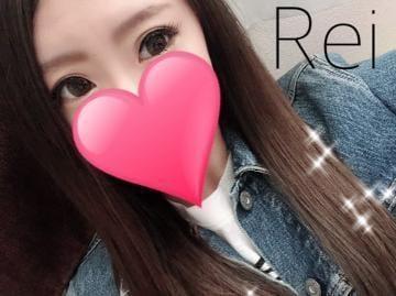 「ご飯✨」06/14(金) 13:48 | れい【巨乳】の写メ・風俗動画