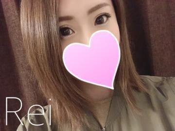 「本日の空き❣️」06/14(金) 14:37 | れい【巨乳】の写メ・風俗動画